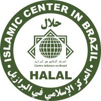 cib_alimentoshalal_selo-halal